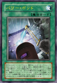 PowerBond-JP-Anime-GX