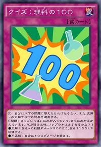 QuizActionSciencefor100-JP-Anime-AV