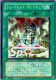 SpeedSpellFiendsSanctuary-WC10-JP-VG