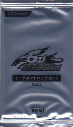 Tournament Pack 2010 Vol.3