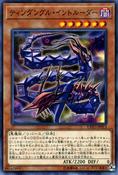 TindangleIntruder-EXFO-JP-C