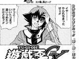 Yu-Gi-Oh! GX - Chapter 052