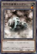 AncientGearToken-SR03-JP-OP