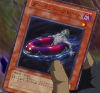 DarkseaFloat-JP-Anime-5D