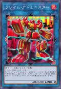 FlameAdministrator-JP-Anime-VR