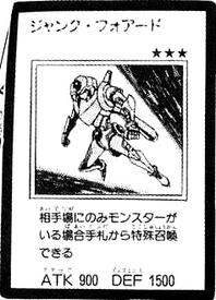 JunkForward-JP-Manga-5D