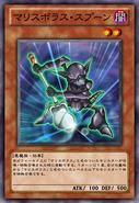 MalicevorousSpoon-JP-Anime-ZX