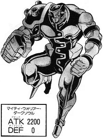 File:MightyWarriorDarkSoul-JP-Manga-5D-NC.png