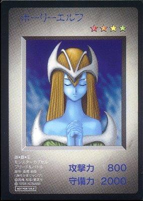 File:MysticalElf-G1-JP-HFR.jpg
