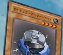 Psychic Armor Head (anime)