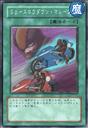 SpeedSpellSlowdownMachine-WC09-JP-VG