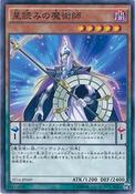 StargazerMagician-ST16-JP-C