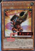 SuperheavySamuraiTrumpeter-SECE-JP-OP