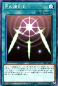 SwordsofRevealingLight-SD33-JP-C