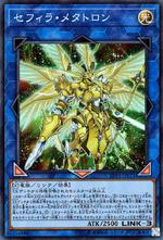 ZefraMetaltron-LVP1-JP-SR