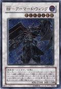 BlackwingArmorMaster-CRMS-JP-UtR