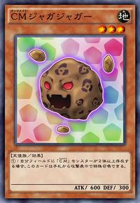 CookpalPumapotato-JP-Anime-AV