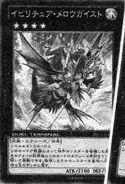 EvigishkiMerrowgeist-JP-Manga-DZ