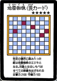 JiraiGumo-JP-Manga-DM-color