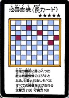 File:JiraiGumo-JP-Manga-DM-color.png