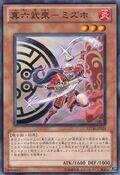 LegendarySixSamuraiMizuho-STOR-JP-C