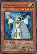 LylaLightswornSorceress-LODT-JP-SR