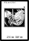 MalevolentMayfly-JP-Manga-5D