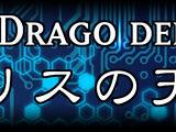 Slifer il Drago del Cielo (Originale)