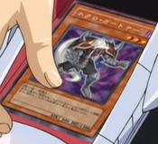 NecroGardna-JP-Anime-GX