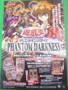 PTDN-Poster-JP