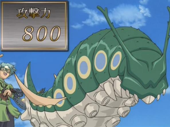 File:ParasiteCaterpillar-JP-Anime-DM-NC.png