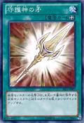 PhalanxPike-AT01-JP-C