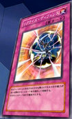 RealizeDefense-JP-Anime-5D