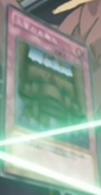 File:RoyalDecree-JP-Anime-DM.png