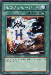SpiritMessageL-BE2-JP-C