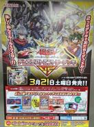 VS15-JP-Poster