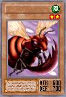 Bladefly-EDS-EN-VG