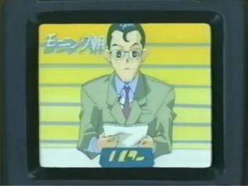 TV announcer