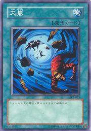 HeavyStorm-SK2-JP-C