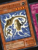 HoldingArms-JP-Anime-DM