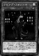 LivingFossil-JP-Manga-OS