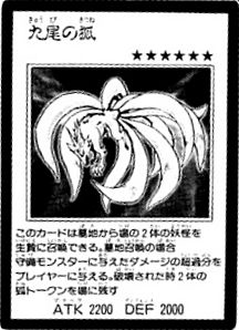 File:NineTailedFox-JP-Manga-GX.png
