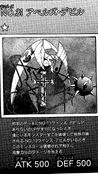 Number31EmbodimentofPunishment-JP-Manga-ZX