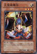 SasukeSamurai3-EE2-JP-C