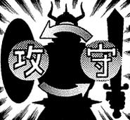ShieldandSword-JP-Manga-DM-CA
