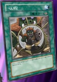 Shrink-JP-Anime-DM-2