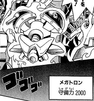 File:SpaceMegatron-JP-Manga-DM-NC.png