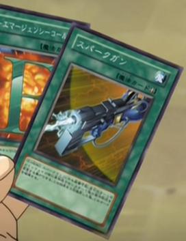File:SparkBlaster-JP-Anime-GX.png