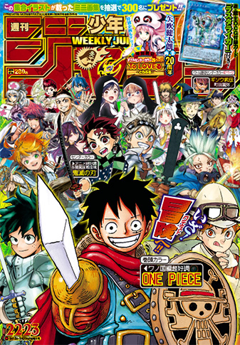 <i>Weekly Shōnen Jump</i> 2019, Issue 22-23