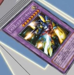 File:XYZDragonCannon-JP-Anime-DM.png